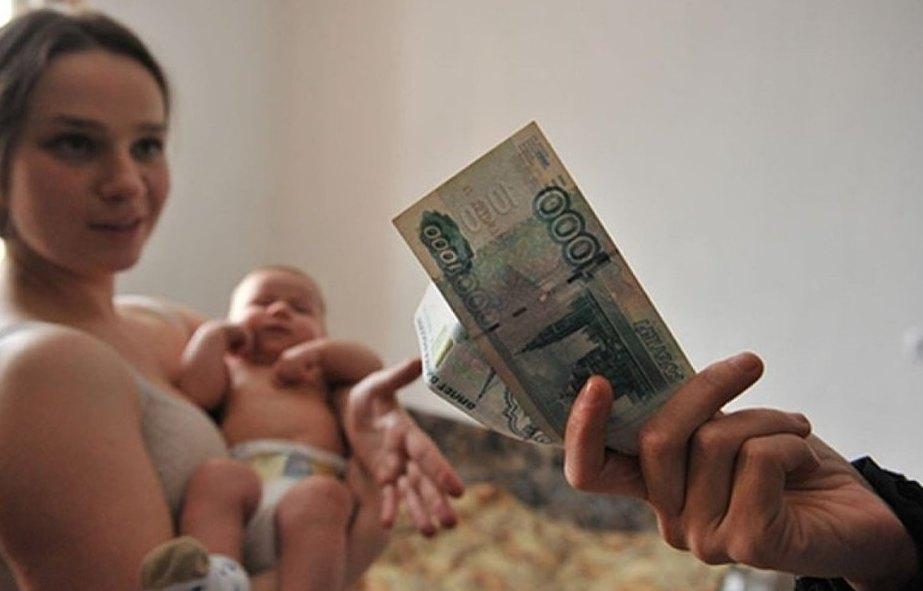 С января 2020 года пособие по уходу за ребенком можно получать и в период с 1,5 до 3-х лет