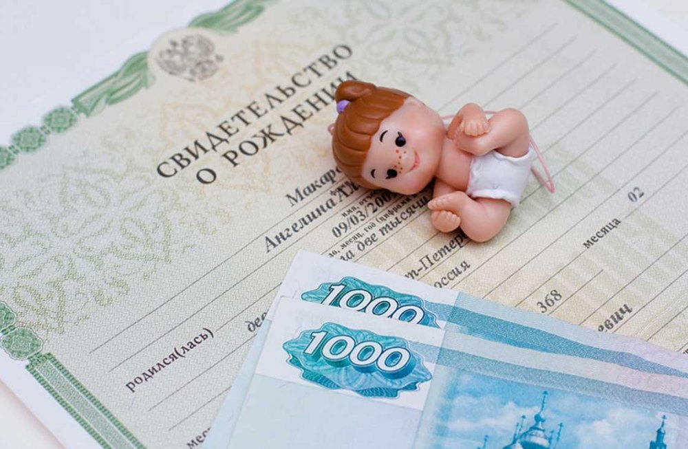 Декретные выплаты до и после родов
